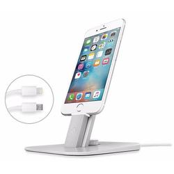 Док-станция для Apple iPhone, iPad (Twelve South HiRise Deluxe 12-1421/B) (серебристый)