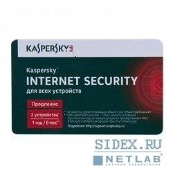 Kaspersky Internet Security Multi-Device Russian Edition 2-Device 1 year Renewal Card (KL1941ROBFR)