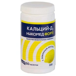 Nicomed Pharma/ООО Такеда Фармасьютикалс Кальций д3 никомед форте таб. жев. №60 (лимон)