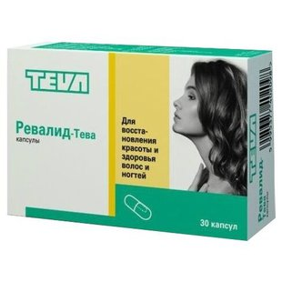 Teva Pharmaceutical Private Co. Ltd Ревалид-Тева капс. №30