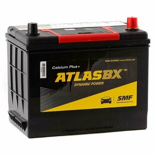 ATLASBX ATLAS Аккумулятор ATLAS DYNAMIC POWER ASIA 70 Ач 540А О/П